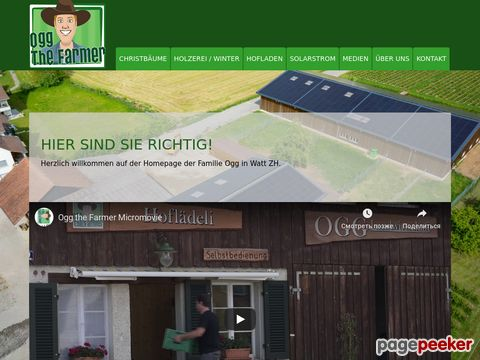 OGG The Farmer - Hof von Familie Ogg in Watt ZH